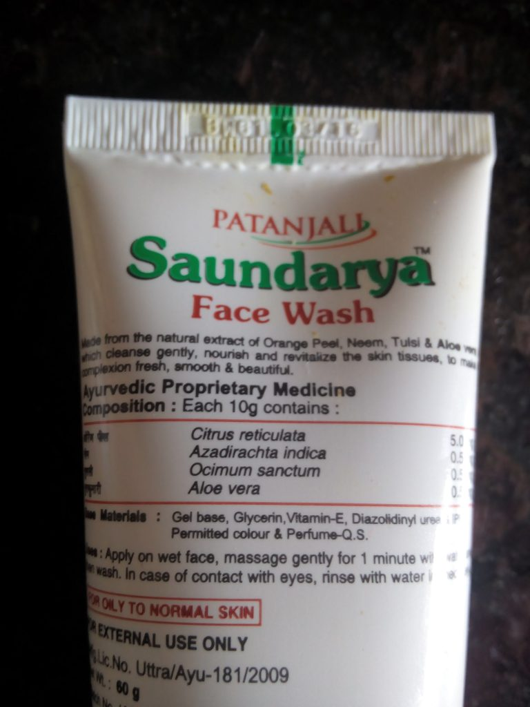 Patanjali Saundarya Face Wash for Oily Skin:Review