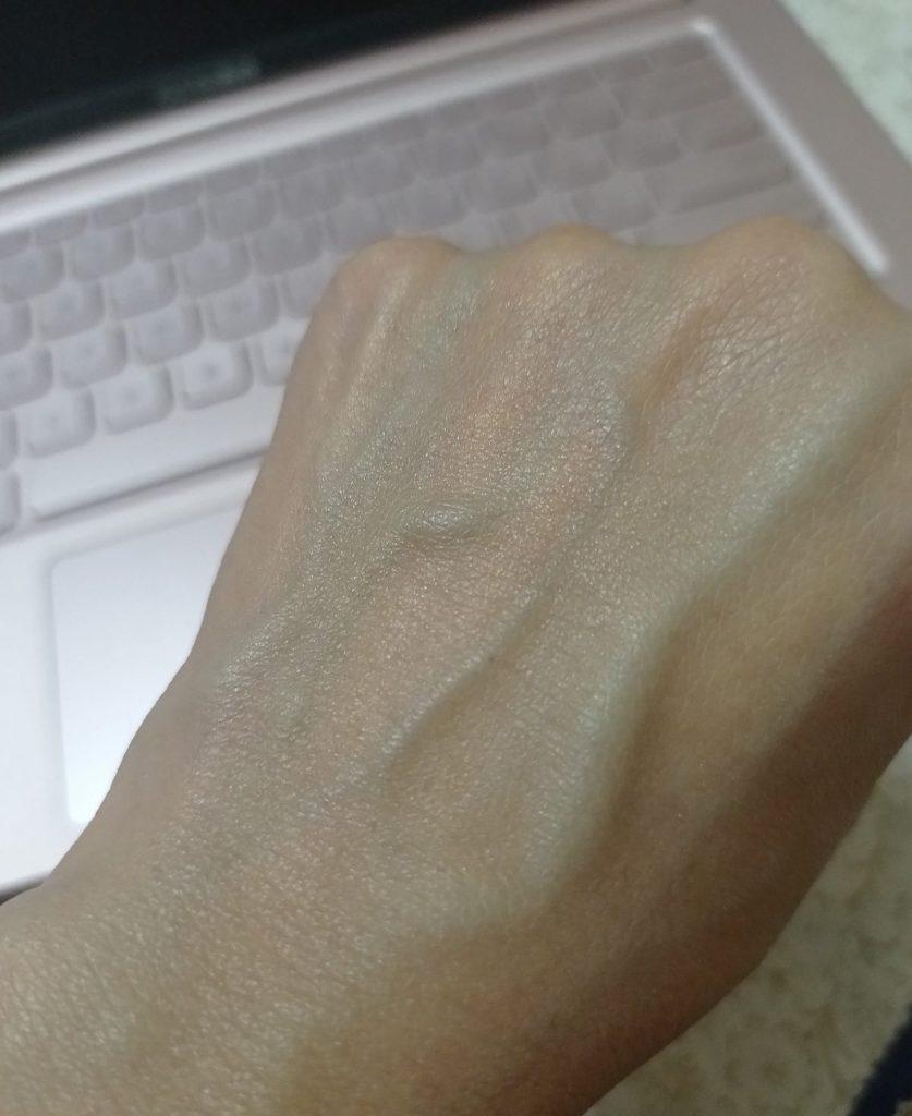 VLCC De-Tan SPF 50 PA+++ Sunscreen Gel Crème Review